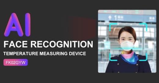 eCloudtec AI Face Recognition