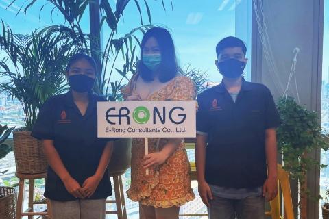 E-Rong_Activities